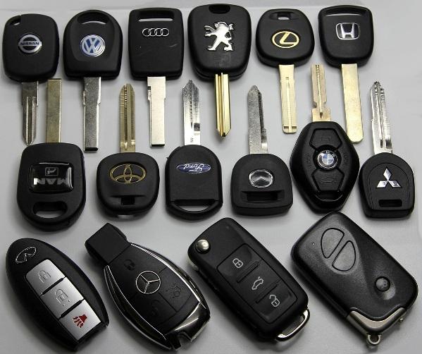 zakazat-avtomobilnii-kluch