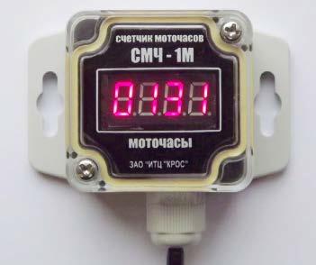 schetchik-motochesov